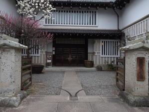 日本民藝館に行く - morimoto_architect