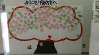 おもてなし桜 - 北川ふぅふぅの「赤鬼と青鬼のダンゴ」~絵てがみのある暮らし~
