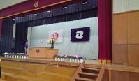 予算委員会終了。28日(火曜日)は3月議会の最終日です。 - 狛江市議会議員、市原広子の「今日もお仕事お疲れ様」日記