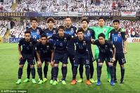 Konno steps up, helps Japan top UAE - そろそろ笑顔かな
