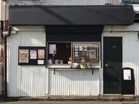 3月25日土曜日です♪ - 上福岡のコーヒー屋さん ChieCoffeeのブログ