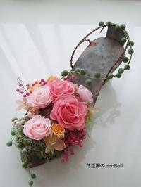 シャビー系のシューズアレンジ☆ - お花とマインドフルネスな時間 ~花工房GreenBell~