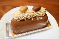 Pâtisserie Rechercher - Petite Ayako