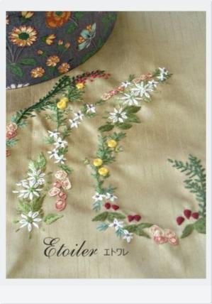 イニシャルの花文字刺繍(変わらない強さ) - Etoiler(エトワレ)東京都 杉並区のカルトナージュ教室