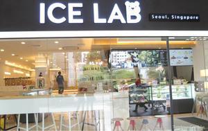 韓国かき氷、ピンスを食べてみる - Tortelicious Cake Salon