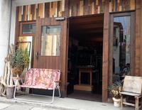 オープンです! - bambooforest blog