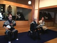 渋谷区広尾から茨城空港へ - 津軽三味線奏者・踊正太郎オフィシャルブログ