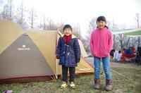 キャンプin山東(3日目) - 気まぐれ写真日記