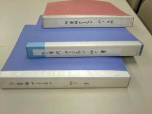 多摩婚セレクションのプロフィールファイル - 結婚相談室代表の喜怒哀楽日記