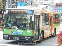 東京都交通局 N-K502 - 注文の多い、撮影者のBLOG