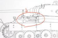 パンターD型極初期生産車〜OVMの製作 - 模型製作報告書【プラモログ】
