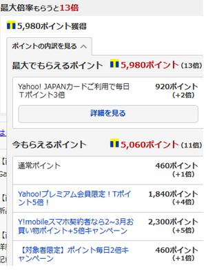 au Galaxy S7 edge SCV33の白ロムが買い時 投げ売り続き実質3万円台まで - 白ロム転売法