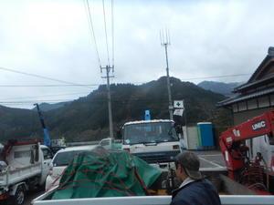 道の駅土佐和紙工芸村に - テルオブログ