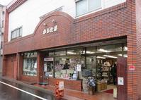 利田屋大学 - サマースノーはすごいよ!!