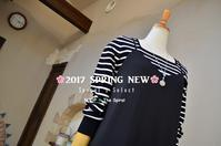 """🌸2017 Spring New Spiral's Select...3/26sun🌸"" - SHOP ◆ The Spiralという館~カフェとインポート雑貨のある次世代型セレクトショップ~"