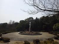 甲山ニコ - ニコニコブログ