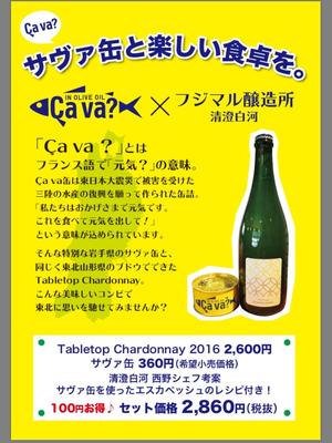 フジマル醸造所 京阪くずは店 &フジマル食堂 枚方T-SITE店 スタッフ ブログ