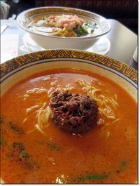 【バーミヤン】担々麺と味噌ラーメン - お散歩アルバム・・春めく日々