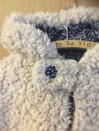 妊娠中のならい事、おけいこ  プードルファーのポンチョ - 東京洋裁教室 「  Sewing  Theray  」初心者*マタニティさんの手作り教室