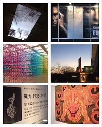 2017 1-3月の美術館めぐり。 - 旅の記憶 - travelogue -