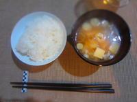 ハンバーグ定食 - 恵茶房 meg tea labo