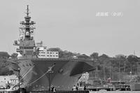 新・海自最大の護衛艦「かが」(2) - 写愛館
