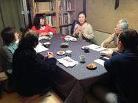 『町家で英会話cafe72』ご報告 - MOTTAINAIクラフトあまた 京都たより