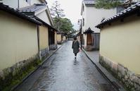 金沢 武家屋敷跡 - 好きな写真と旅とビールと