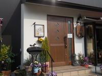 人気のケーキ屋さん 葉山 フリューリングに行って来ました - ラベンダー色のカフェ time