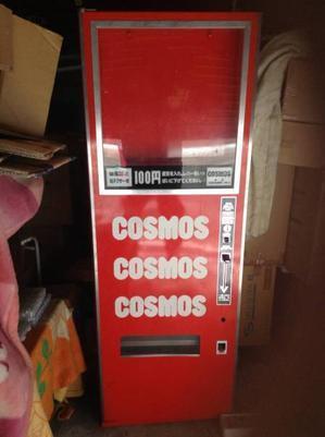 コスモス自販機 - CLUB 80's