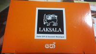 スリランカのしょうが紅茶 - 手作りみつろう蜜蝋キャンドル|たかこのハーブ園