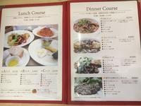 パスタランチで春満喫 カフェラ・ポルト 伊勢中川 - 楽食人「Shin」の遊食案内