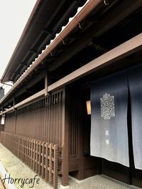 居様(IZAMA)さんのおばんざいランチ @京都烏丸 - 趣味とお出かけの日記