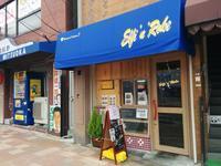 念願かなってチキンカツ☆☆ - 神戸でのお部屋探し ~地域情報から物件情報まで~