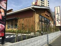 町田多摩境:「和食屋 ふうふや」のランチを食べた♪思ったより使いやすいかも♪ - CHOKOBALLCAFE