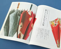 「うかたま」最新号にて - 「む一ちょ写真日記」