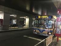 横浜市営バス(横浜駅前→磯子車庫前) - バスマニア Bus Mania.JP