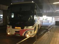 西日本JRバス(ユニバーサルスタジオジャパン→本郷車庫) - バスマニア Bus Mania.JP