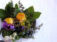 送別用の花束。女性用。「黄色系」。中の島の病院にお届け。2017/03/24。 - 札幌 花屋 meLL flowers