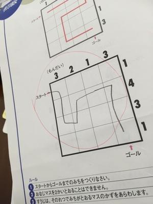 賢くなるパズル 小1の場合 - わたし的日常☆東京☆おもちゃで幼児教育