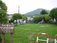 ななかまど公園 - 小樽の風景