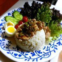 海南鶏飯 - キューニーの食卓