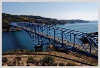 鹿児島・長島の風景 - ■MAGの写真創庫■