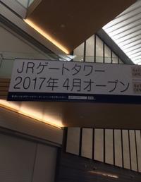 ☆名古屋支店オープン記念パーティー☆ - ブログで不動産SOS