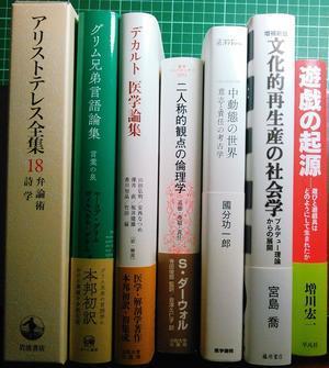 注目新刊:國分功一郎『中動態の世界』医学書院、ほか - ウラゲツ☆ブログ