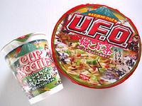 日清「じゃぱん♥ぬーどるず」和の世界観を表現したカップ麺〜♪ - kazuのいろんなモノ、こと。