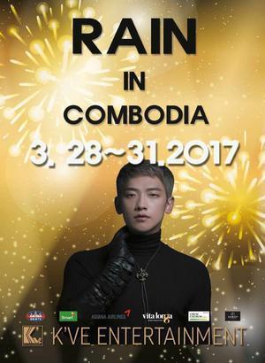 Rain 30日はカンボジア - Rain ピ 韓国★ミーハー★Diary