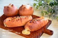レーズン酵母でお総菜パン - *sheipann cafe*