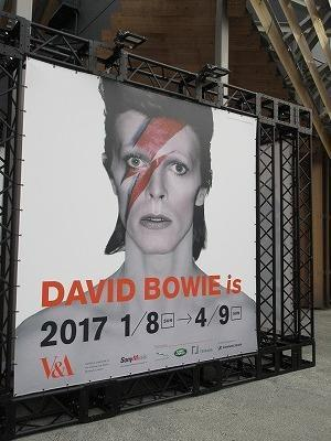 『David Bowie is~デヴィッド・ボウイ大回顧展』in 寺田倉庫G1ビル - a&kashの時間。