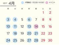 紀子先生のナチュラルクッキング、開催しましたー♪ - 雑貨 Konocono ほっこりな時間